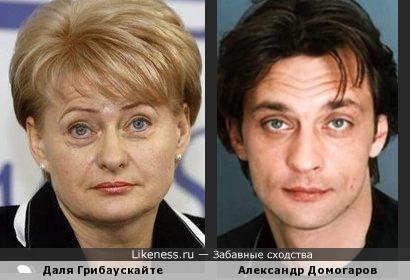 Похожие взгляды ))