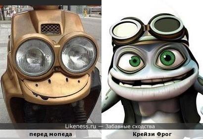 Крейзи Фрог наконец одел очки ))