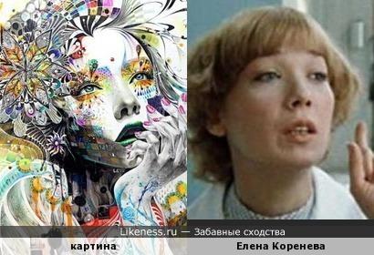 Елена Коренева на картине Минджае Ли
