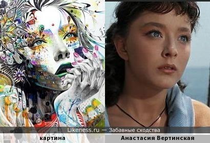 Анастасия Вертинская (Ассоль) на картине Минджае Ли