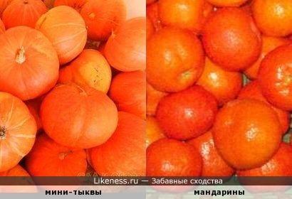 Оранжевое настроение 2
