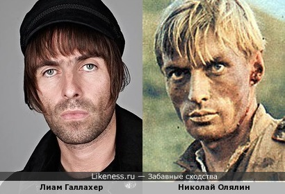 Лиам Галлахер и Николай Олялин