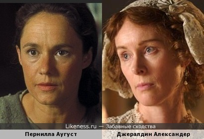 Джералдин Александер напомнила Перниллу Аугуст