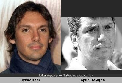 Лукас Хаас и Борис Немцов, есть что-то общее
