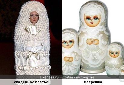 Девушка в странном свадебном платье похожа на матрешку