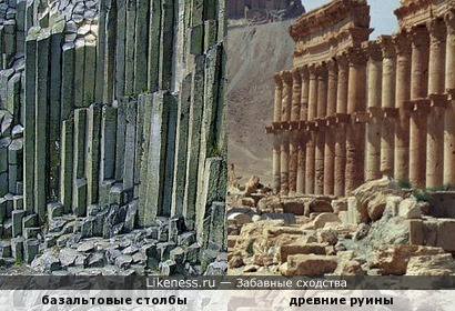 Приподные базальтовые столбы похожи на древние руины