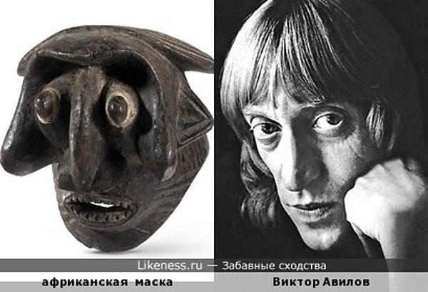 Африканская маска напомнила Виктора Авилова