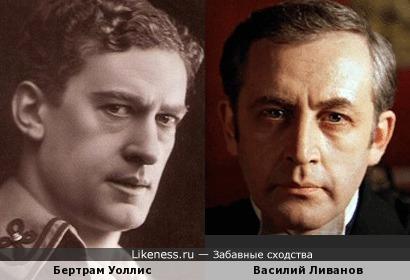Бертрам Уоллис напомнил Василия Ливанова