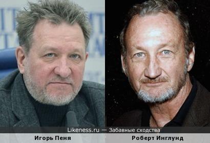 Игорь Пеня и Роберт Инглунд чем-то похожи