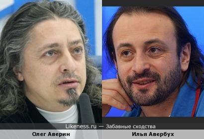 Олег Аверин и Илья Авербух, есть что-то общее