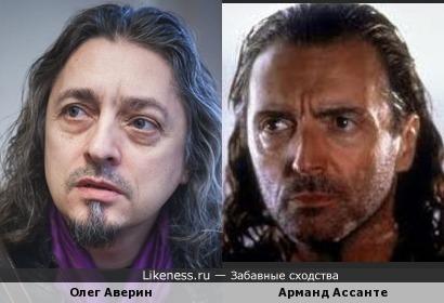 Олег Аверин и Арманд Ассанте