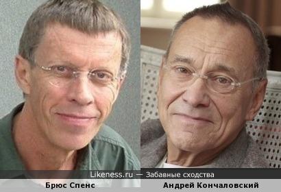 Брюс Спенс и Андрей Кончаловский чем-то похожи (вариант 2)