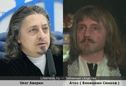 Олег Аверин похож на мушкетера