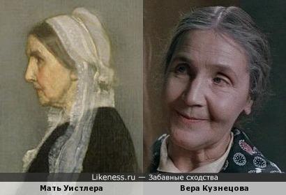 "Вера Кузнецова на картине ""Портрет моей матери"