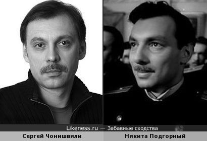 Никита Подгорный на этом фото напомнил Сергея Чонишвили