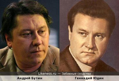 Андрей Бутин и Геннадий Юдин, есть что-то общее