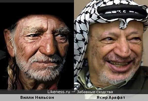 Вилли Нельсон и Ясир Арафат