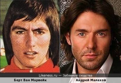 Молодой Берт Ван Марвейк чем-то напомнил Андрея Малахова