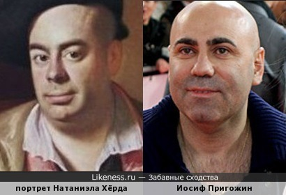 Мужской портрет Копли напомнил Иосифа Пригожина