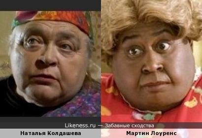Наталья Колдашева напомнила Мартина Лоуренса в образе Большой мамочки