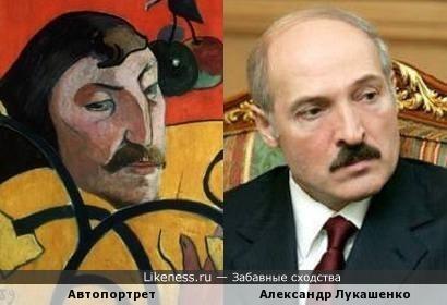 Александр Лукашенко на автопортрете Гогена