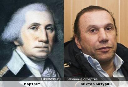 Портрет мужчины напомнил Виктора Батурина