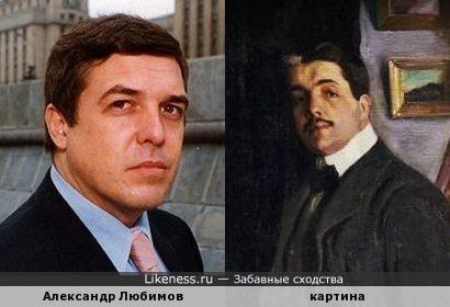 Александр Любимов на картине