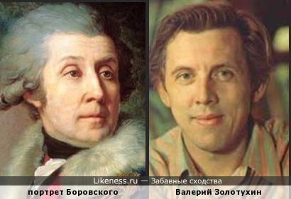 Портрет Боровского напомнил Валерия Золотухина