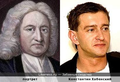 Константин Хабенский на портрете