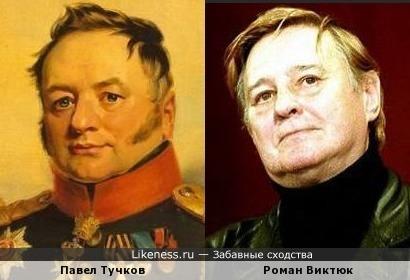 Павел Тучков на портрете и Роман Виктюк
