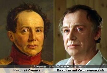 Портрет Николая Сулимы и Иннокентий Смоктуновский