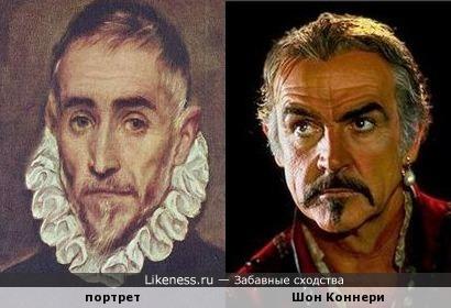 Шон Коннери на портрете Эль Греко