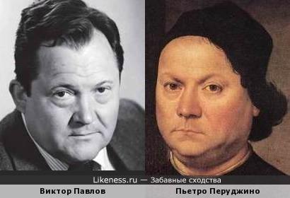 Виктор Павлов на портрете