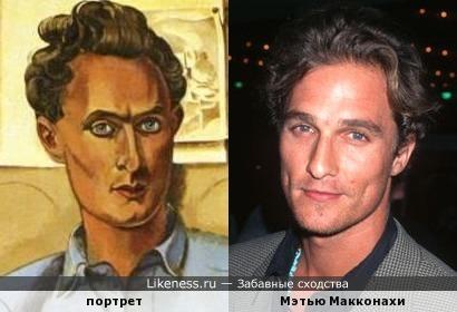 Портрет Перси Уиндема Льюиса напомнил Мэтью Макконахи