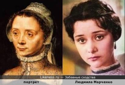 Портрет Катерины ван Хемессен и Людмила Марченко