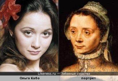Ольга Кабо на портрете Катерины ван Хемессен