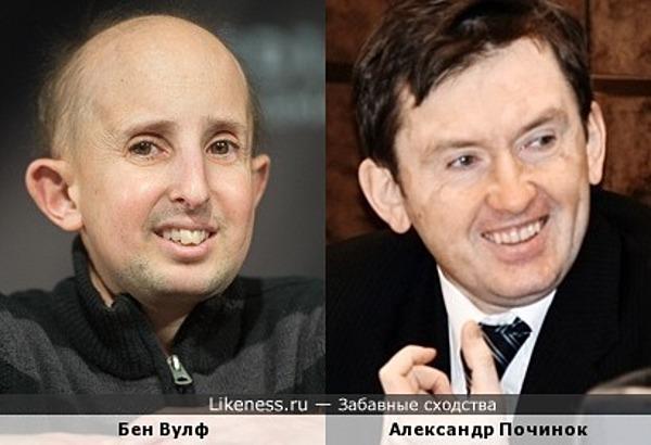 """Актер """"Цирка уродов"""