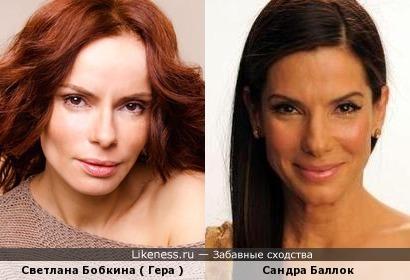 Светлана Бобкина в этом образе похожа на Сандру Баллок
