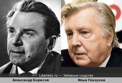 Александр Борисов и Илья Глазунов, есть что-то общее