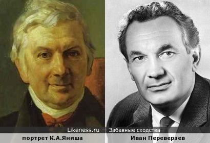 Иван Переверзев на портрете Карла Брюллова