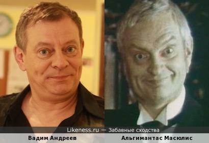 Вадим Андреев неожиданно напомнил Альгимантаса Масюлиса