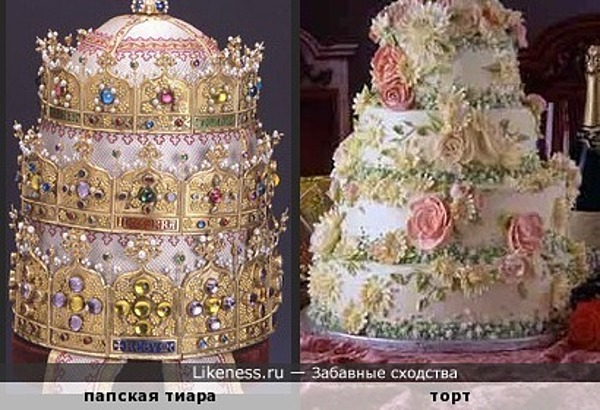 Папская тиара похожа на торт
