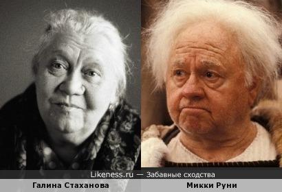 Галина Стаханова и Микки Руни