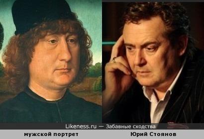 Юрий Стоянов на портрете Ганса Мемлинга