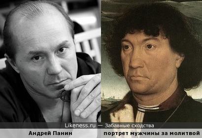 Андрей Панин и портрет Ганса Мемлинга