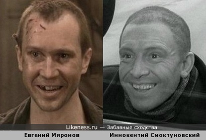 Внезапно! ))