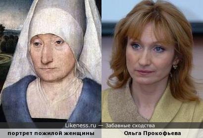 Ольга Прокофьева и портрет Ганса Мемлинга