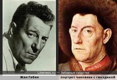 Жан Габен и портрет Яна ван Эйка