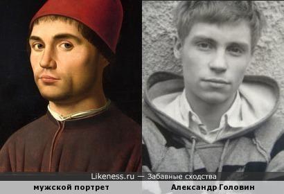 Александр Головин и портрет Антонелло да Мессина