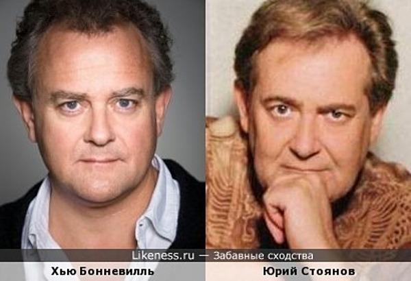 Хью Бонневилль и Юрий Стоянов